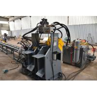 Buy cheap high speed CNC channel punching, shearing and marking line product