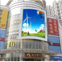 Buy cheap P16 Full Color Billboard Outdoor Flexible Led Display Screens with CE & RoHS product