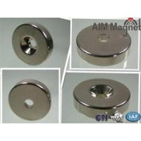 Buy cheap High Quality Sintered Neodymium Magnet rare earth magnet product