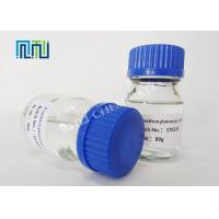 Buy cheap Cosmetics Api Active Pharmaceutical Ingredient Colorless Or Pale Yellow Liquid product