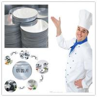Thin Alloy 1100 1060  1050 Aluminium Discs with Deep Drawing for Cookwares