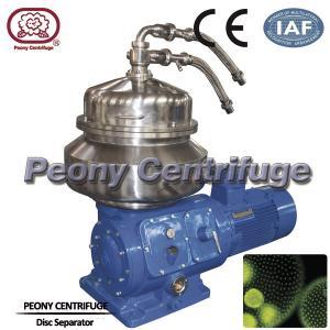 Buy cheap 2  Phase Microalgae Separator - Centrifuge High Speed Disk Centrifuge product