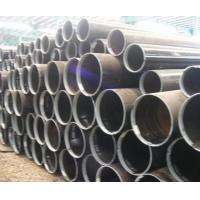Buy cheap ASTM A106 GR.B Seamless Carbon steel pipe / tube for Petroleum / Chemical enterprise from Wholesalers