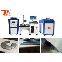 Buy cheap Kitchenware Stainless Steel Laser Welding Machine1064 nm Laser Beam product