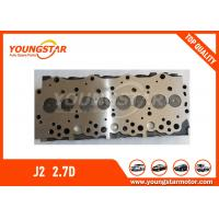 Buy cheap KIA Bongo / Besta GS / K2700 Cylinder Head Assy 2665CC 2.7D 8V , CULATA DE MOTOR from Wholesalers