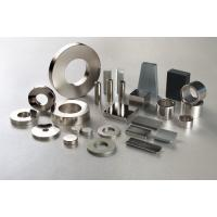 Buy cheap Kellin Neodymium Magnet Ring Magnetic Disc with Hole OEM Acceptable NdFeB N52 Most Strong Power product