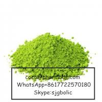 Buy cheap Buy Raw Best Quality Green Tea Plant  Extract Powder Online Weight Loss product