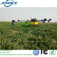 Buy cheap 2017 latest agricultural sprayer machine , electrostatic nozzle uav drone sprayer product