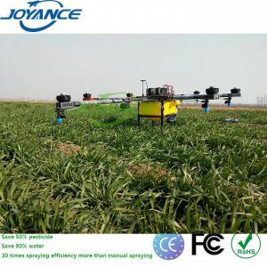 Quality 2017 joyance gps 15 liters uav drone crop sprayer / agricultural drone / for sale