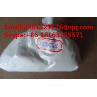 Buy cheap CAS 53-43-0 Weight Loss Steroids Dehydroepiandrosterone For Muscle Growth product