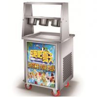 China Thailand 35cm pan rolled fried ice cream machine with stainless steel body on sale