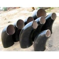 Buy cheap Reducing Elbow product