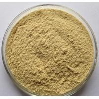 China Cassia gum/thickener on sale