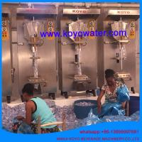 Buy cheap sachet water making and packing machine with free necessary spare parts product