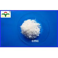 Buy cheap Low and High Viscosity Sodium CMC Cellulose Gum in Detergent  powder raw materials product