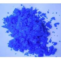 Buy cheap Copper Nitrate product