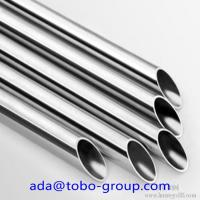 Buy cheap A312 TP347H S32750 25mm Stainless Steel Tube SAF2507 JIS AISI ASTM product