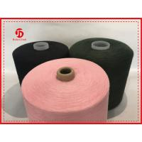 Buy cheap Anti moisture Dyed Polyester Yarn High Color Fastness 100 Polyester Thread product