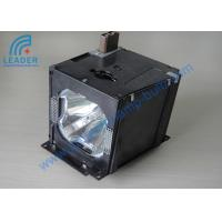 Buy cheap NSH250w Sharp Projector Bulbs BQC-XVZ100001 for Sharp XV-Z11000 product