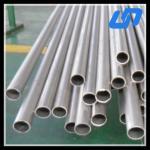 Buy cheap high quality gr9 seamless titanium tube used in bike head tube product