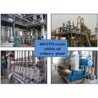 China 3-10tph peanut oil refinery plant/intermittent peanut oil refining production line on sale