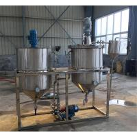 China Peanut Oil Refinery Machine 1.5kw Power High Efficiency Customized Stable Performance on sale
