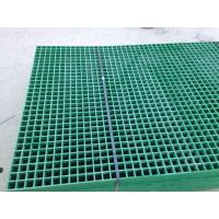 Buy cheap FRP/GRP Grating, Fiberglass Pultruded Grating, Pultruded Profiles, High Anti-Fire product