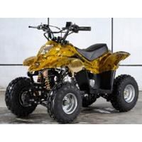 Buy cheap 50cc-125cc Air Cooled Children ATV product