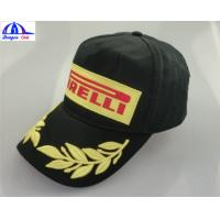 Buy cheap 2016 Fashion 100% Cotton Customized Baseball Caps With Snapback , Embroidery . product