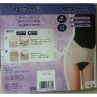 Buy cheap Pelvic Support Corset Belt product