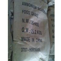 Buy cheap Ammonium Bicarbonate product