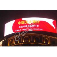 Buy cheap Outdoor P16 Curved LED Display Flexible full color for Shopping mall product