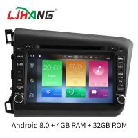 Buy cheap Android Flip Out Car Dvd Player With Gps , 4*50W Car Dvd Player For Honda Odyssey product