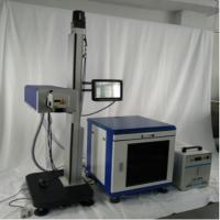 Buy cheap Flying Conveyor UV Laser Marking Machine For Cable Wire , 355nm Laser Beam product