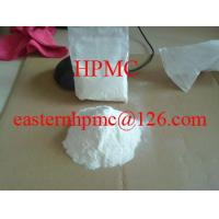 Buy cheap construction mortar additive HPMC product