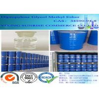 Buy cheap C7H16O3 Dipropylene Glycol Methyl Ether CAS 34590-94-8 With Water Miscible product