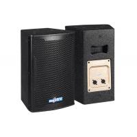 Buy cheap 6.5 inch professional loudspeaker passive two waypa conference speaker MT6 from wholesalers