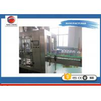 Buy cheap Automatic Rotary Glass Bottle Filling Machine High Performance Energy Saving product