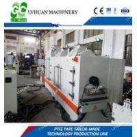 Buy cheap PTFE Membrane Filter Plastic Extrusion Machine Optimized Design Easy Operation product