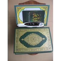 Buy cheap Islamic Quran Pen  With 4 GB Memory and MP3 , Record , Repeat , Word by Word product
