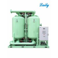 China Running Smoothly Heatless Desiccant Compressed Air Dryer Less Gas Consumption on sale