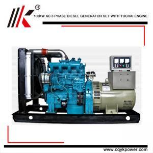 China 100KW DIESEL GENERATOR OF DIESEL GENERATOR POWER PLANT MAKE ENERGE FOR VAN DE GRAAFF GENERATOR on sale