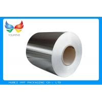 Buy cheap Anti Corrosion Vacuum Metallized Paper Wine Packaging Laminated Paper product