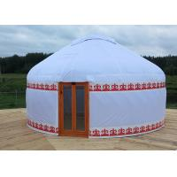 Buy cheap Outdoor Waterproof Mongolian Inflatable Camping Dome / Inflatable Yurt Tent product