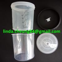 Buy cheap transparent PP spray gun paint mixing cup soft PE material 28oz cup linners/lid/stoppers /lid with mesh product