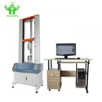 Buy cheap GB/T16491 Multifunction Tensile Testing Machine  Overload Protection product