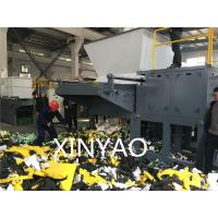 Buy cheap Claw Knife Crusher Plastic Shredder Machine With CNC Processing Rotor from wholesalers