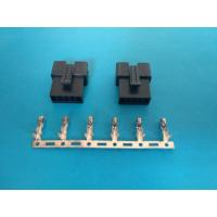 Buy cheap 2.5mm Pitch , 2-12Pin , Tin-plated Shrouded Header Connector , Male Housing/Female Housing from wholesalers