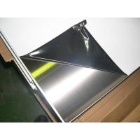 Buy cheap ASTM / AISI / JIS 304 2b Finish Stainless Steel Sheets Heat Resistance from Wholesalers
