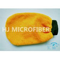 Buy cheap Orange Coral Fleece Microfiber Car Wash Mitt 80% Polyester 4.4 x 8.8 product